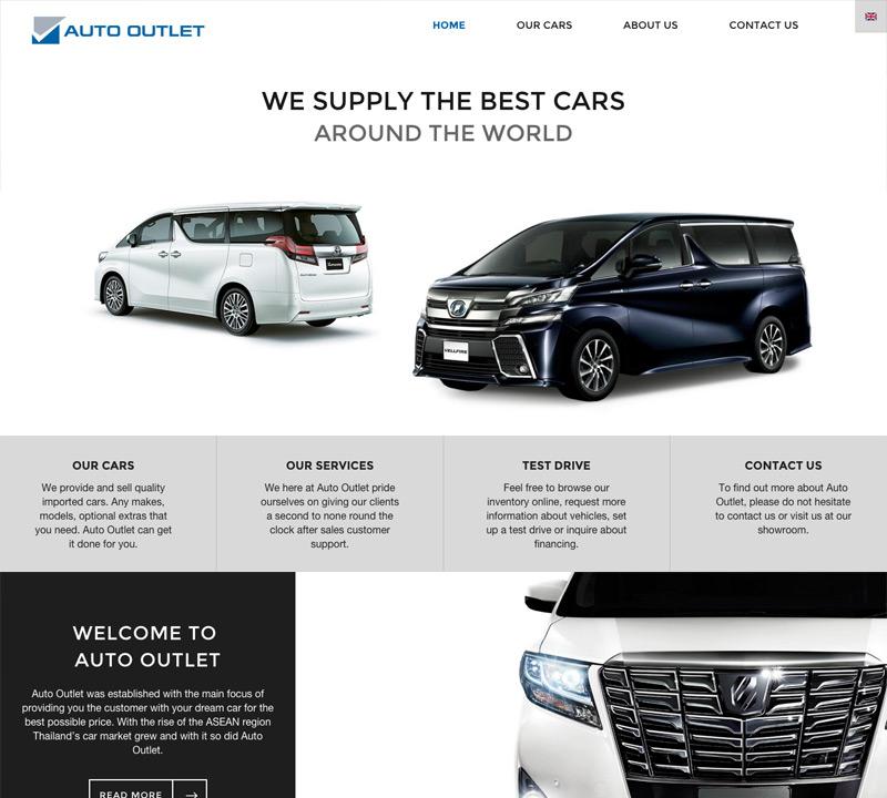 Siam Super Cars