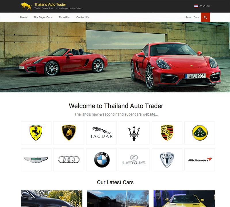 Thailand Auto Trader