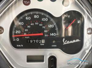 มอเตอร์ไซค์ มือสอง VESPA GTS 150 (2014)