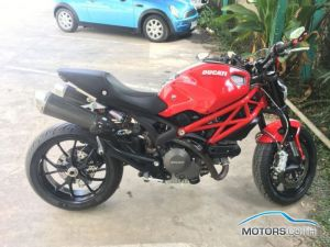 Secondhand DUCATI Monster 795 ABS (2015)