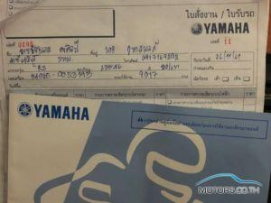 มอเตอร์ไซค์ มือสอง YAMAHA YZF-R3 (2017)