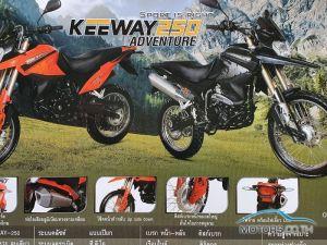 มอเตอร์ไซค์ มือสอง KEEWAY TXM 200 (2014)