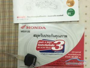 มอเตอร์ไซค์ มือสอง HONDA MSX (2017)