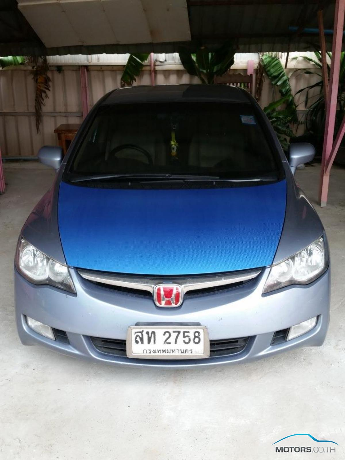 Secondhand HONDA CIVIC (2006)