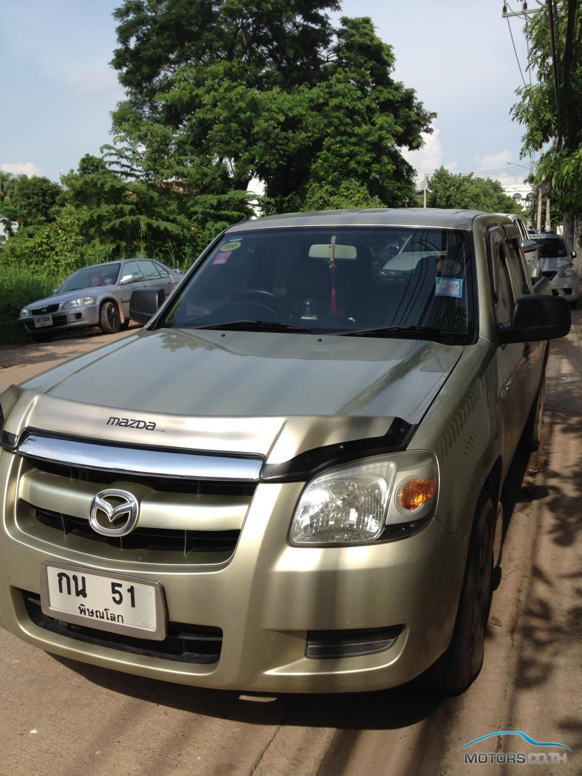 New, Used & Secondhand Cars MAZDA BT-50 (2006)