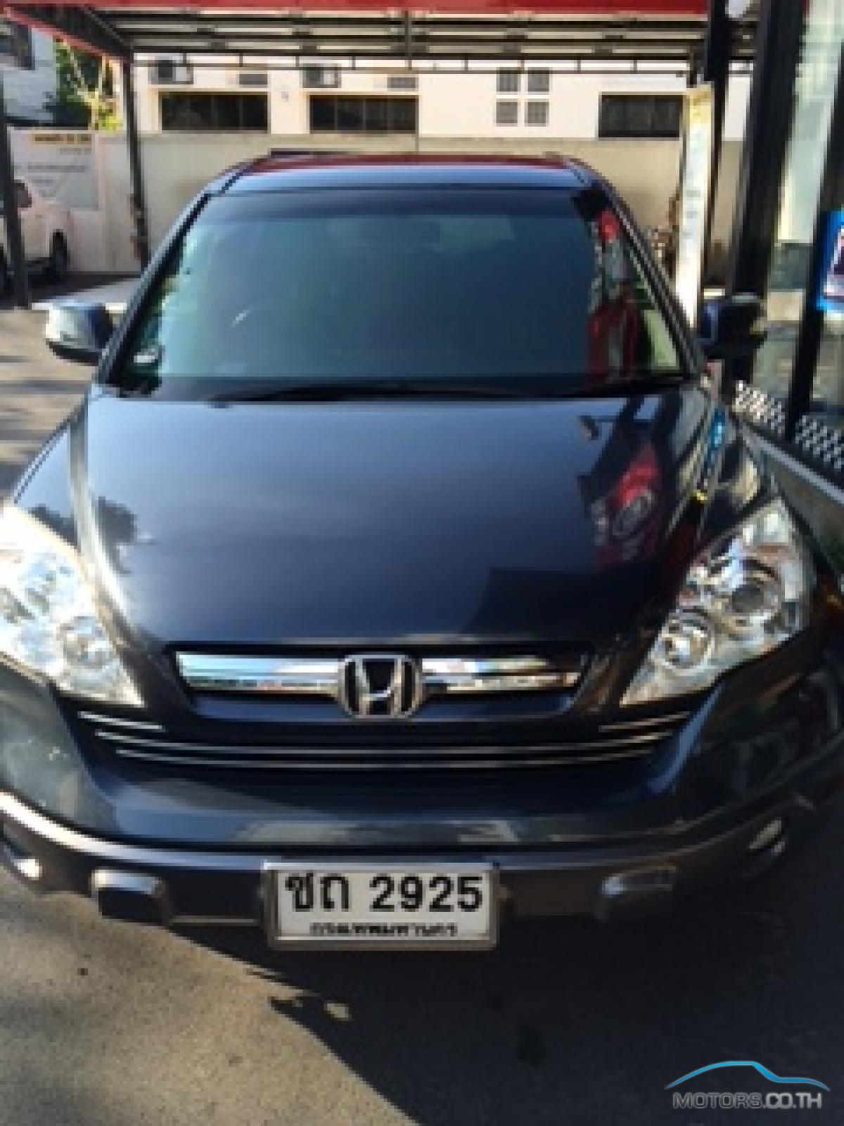New, Used & Secondhand Cars HONDA CR-V (2007)