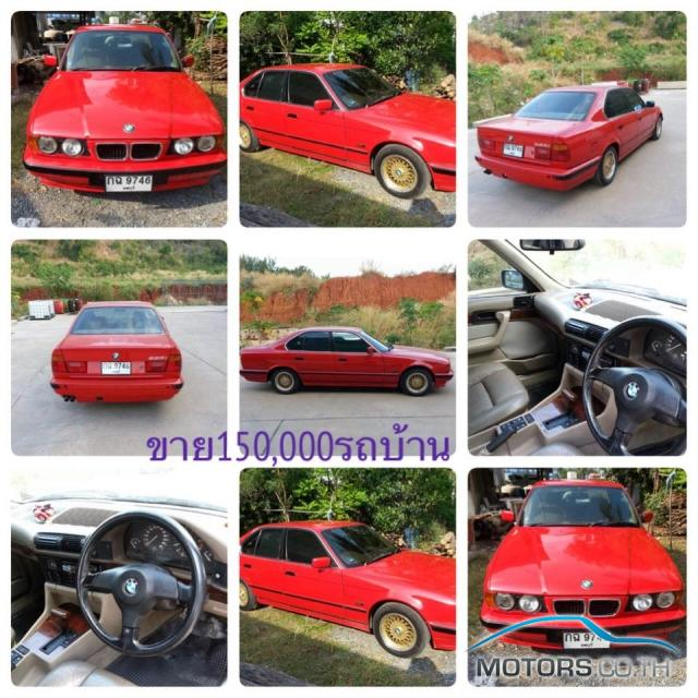 Secondhand BMW SERIES 3 (1994)