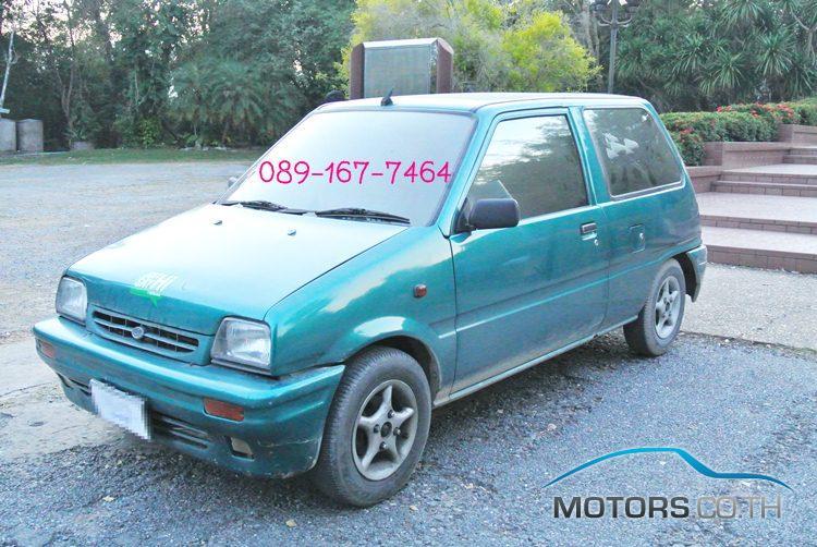 รถมือสอง, รถยนต์มือสอง DAIHATSU MIRA (1996)