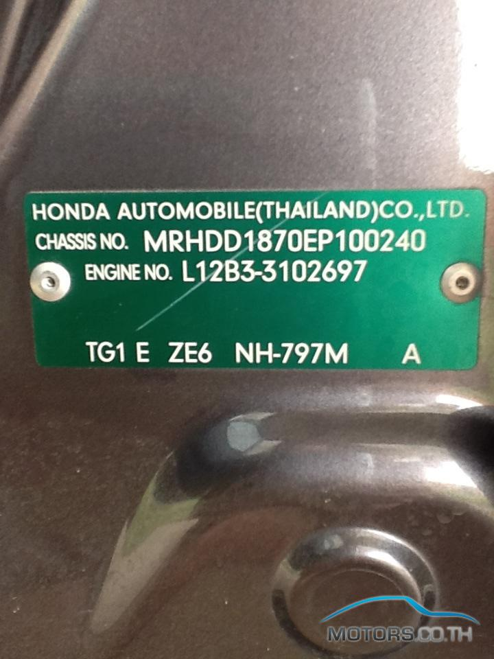 New, Used & Secondhand Cars HONDA BRIO (2014)