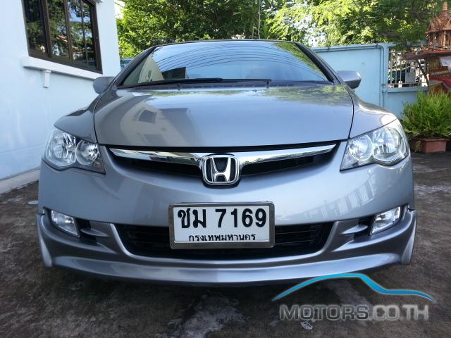 New, Used & Secondhand Cars HONDA CIVIC (2007)