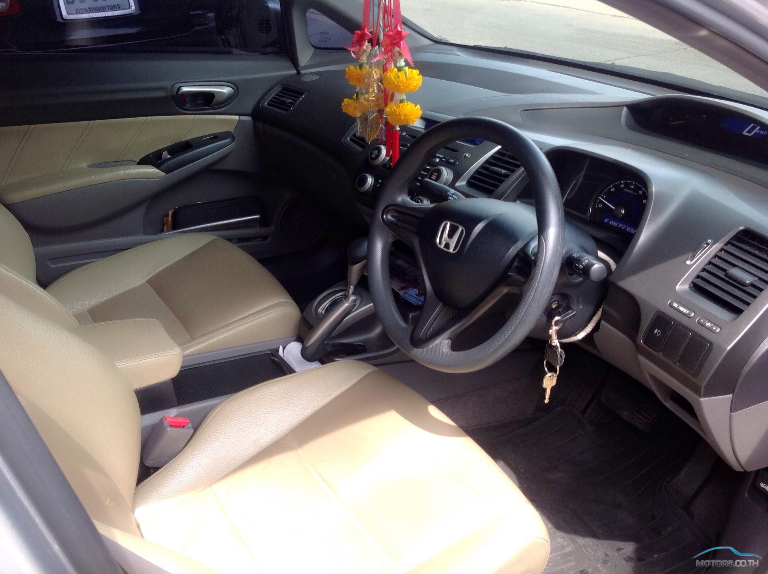 New, Used & Secondhand Cars HONDA CIVIC (2009)