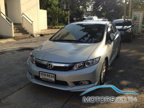 Secondhand HONDA CIVIC (2013)