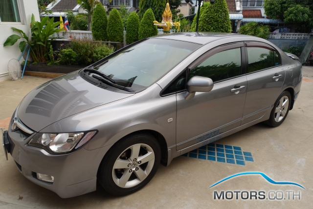 New, Used & Secondhand Cars HONDA CIVIC (2006)