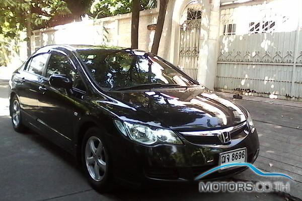 New, Used & Secondhand Cars HONDA CIVIC (2008)