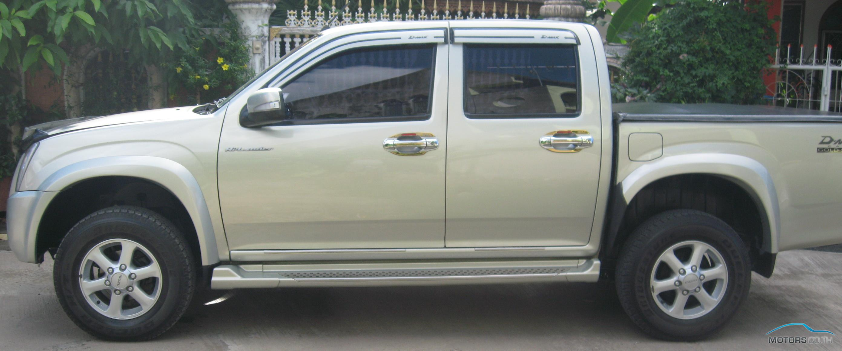New, Used & Secondhand Cars ISUZU D-MAX (2005-2011) (2008)