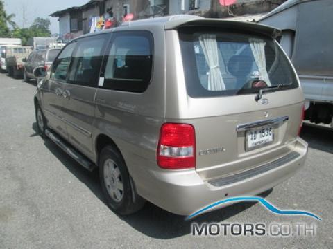 รถใหม่, รถมือสอง KIA CARNIVAL (2003)