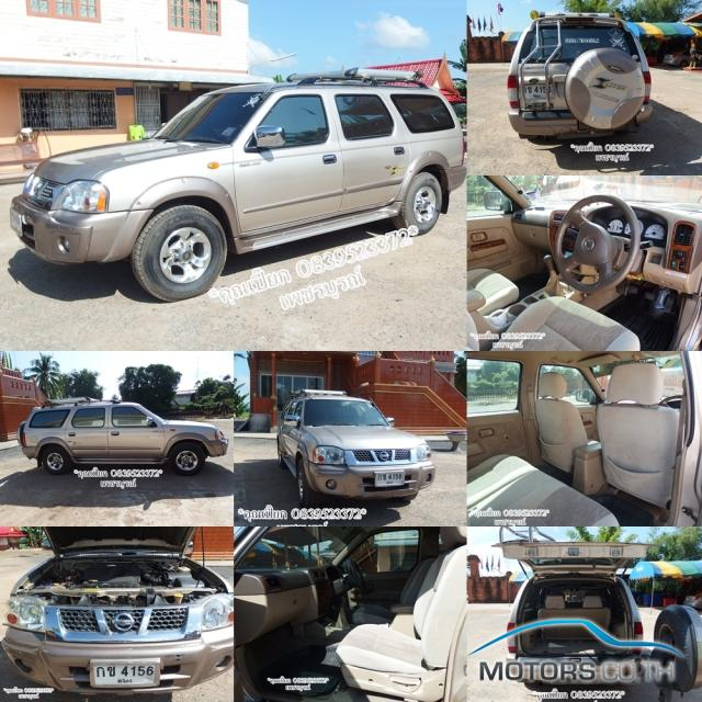 Secondhand NISSAN X-TRAIL (2002)