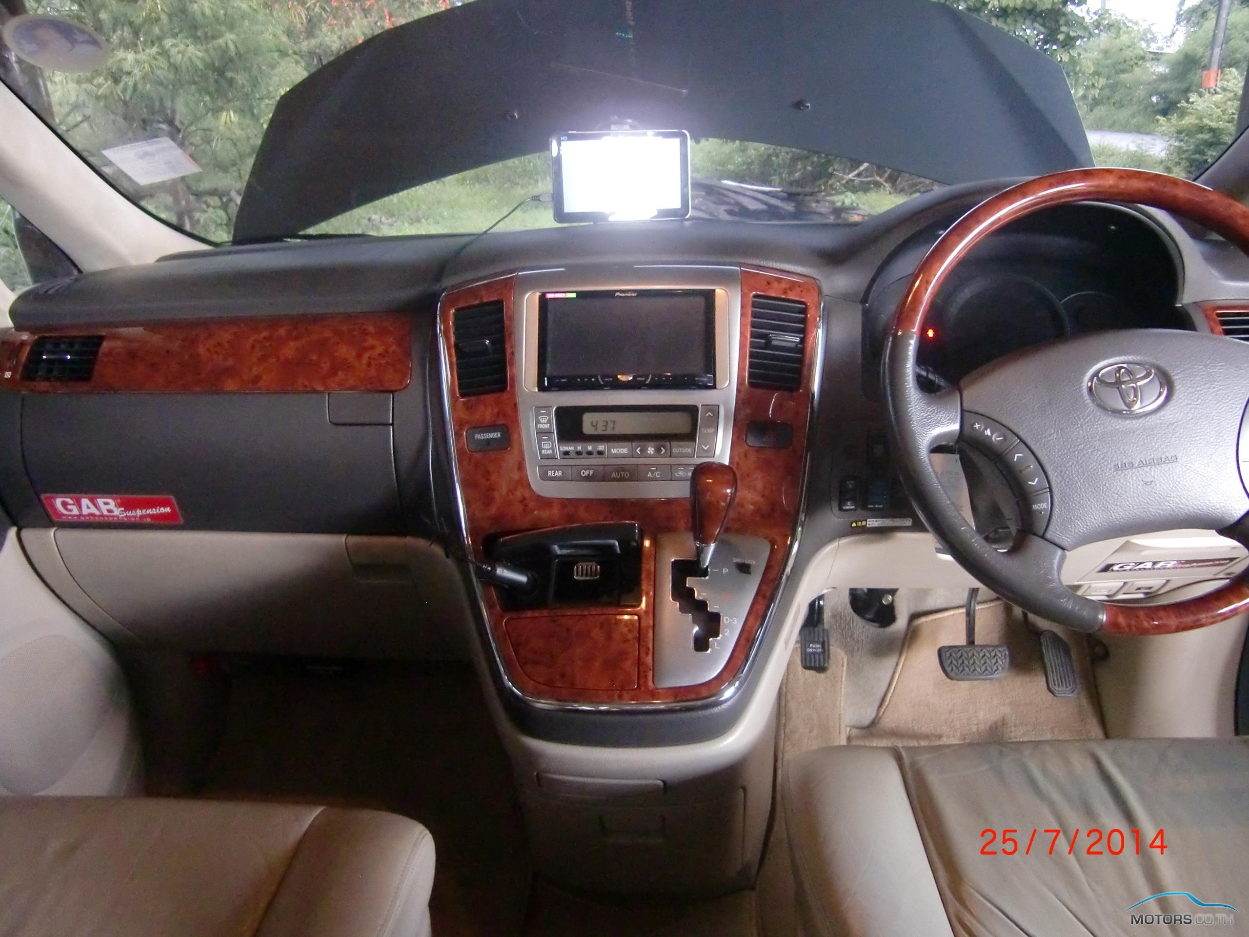 รถใหม่, รถมือสอง TOYOTA ALPHARD (2004)