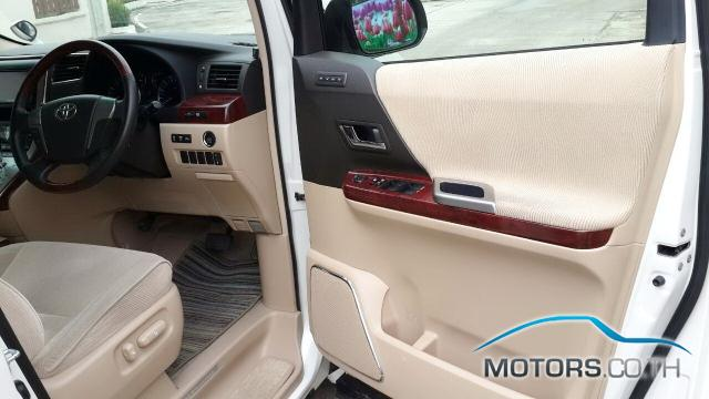 New, Used & Secondhand Cars TOYOTA ALPHARD (2012)