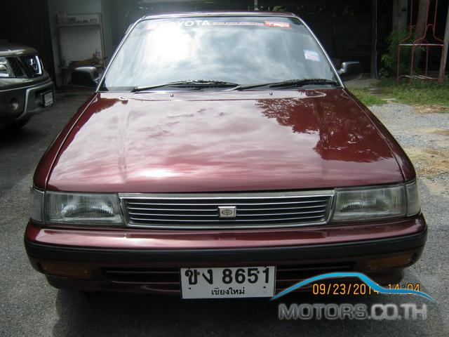 รถมือสอง, รถยนต์มือสอง TOYOTA CORONA (1992)