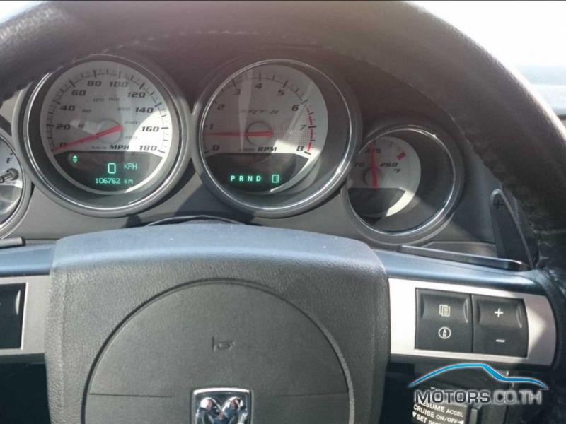 รถมือสอง, รถยนต์มือสอง DODGE CHALLENGER (2008)
