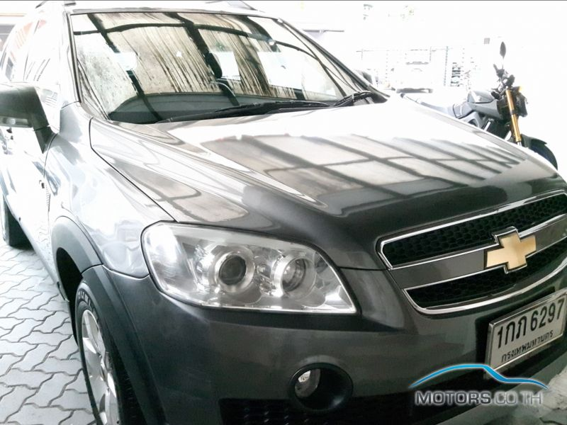 รถมือสอง, รถยนต์มือสอง CHEVROLET CAPTIVA (2008)