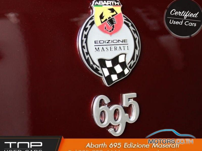 รถใหม่, รถมือสอง FIAT 695 Ferrari (2015)