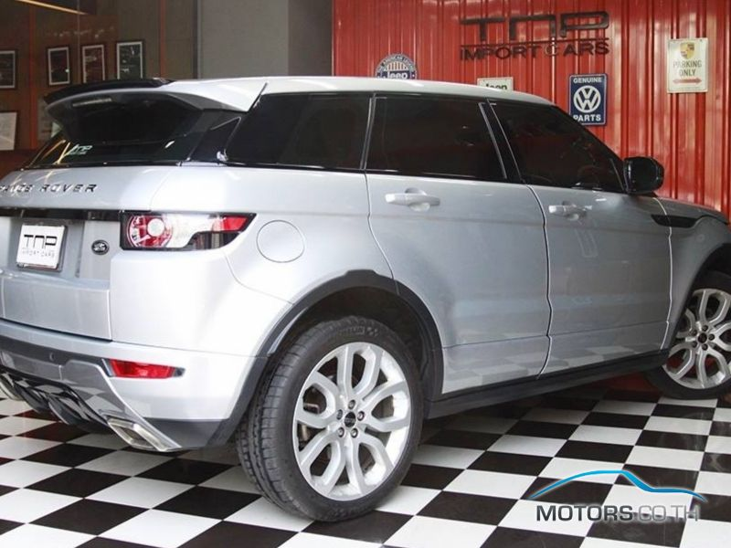 New, Used & Secondhand Cars LAND ROVER RANGE ROVER (2012)