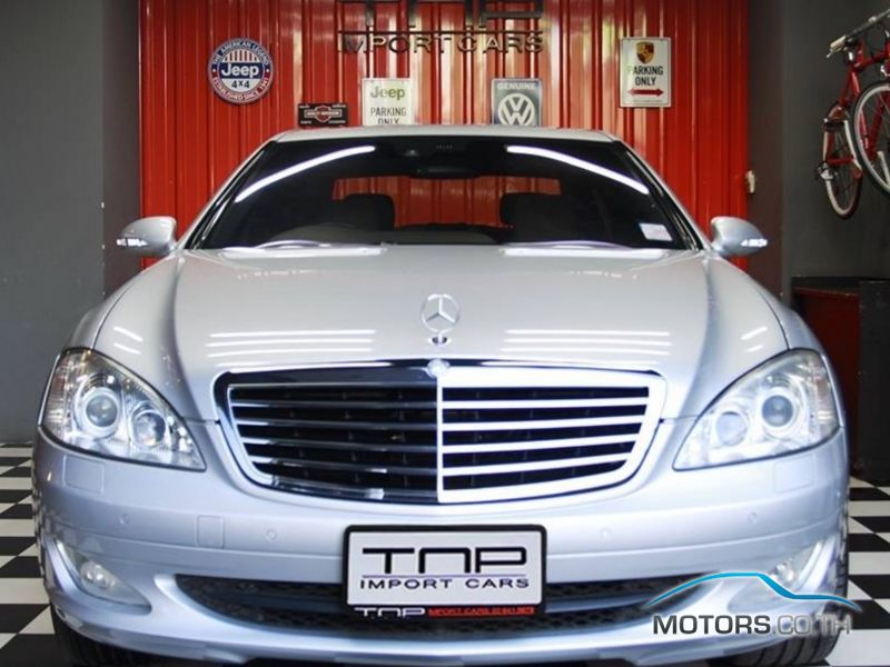 Secondhand MERCEDES-BENZ S CLASS (2007)