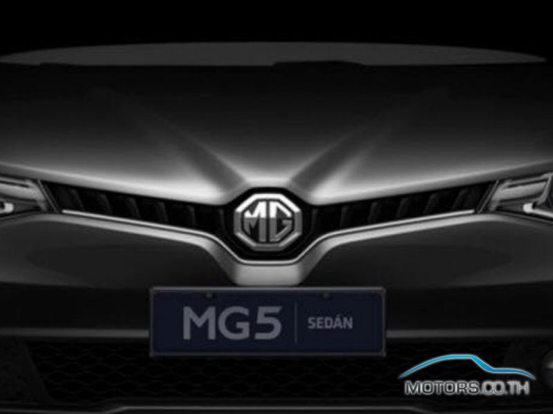 Secondhand MG 3 (2016)