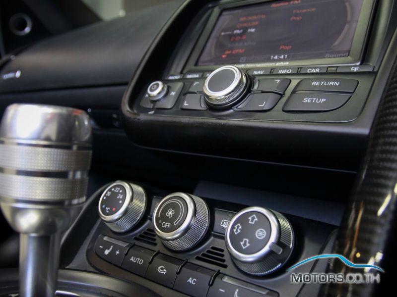 รถใหม่, รถมือสอง AUDI R8 (2010)