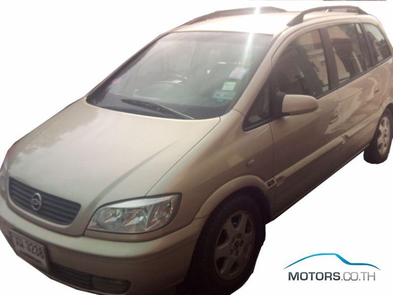Chevrolet Zafira 2003 Motors