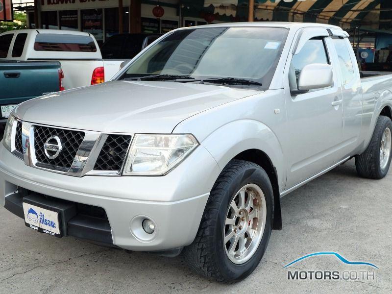 รถใหม่, รถมือสอง NISSAN NAVARA (2008)