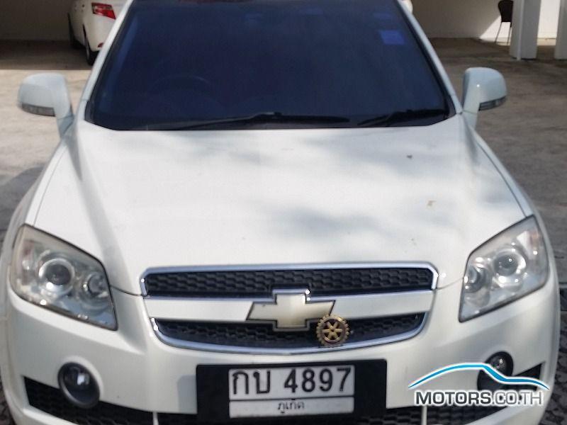 รถใหม่, รถมือสอง CHEVROLET CAPTIVA (2011)
