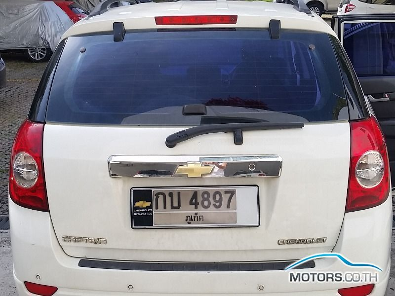 New, Used & Secondhand Cars CHEVROLET CAPTIVA (2011)