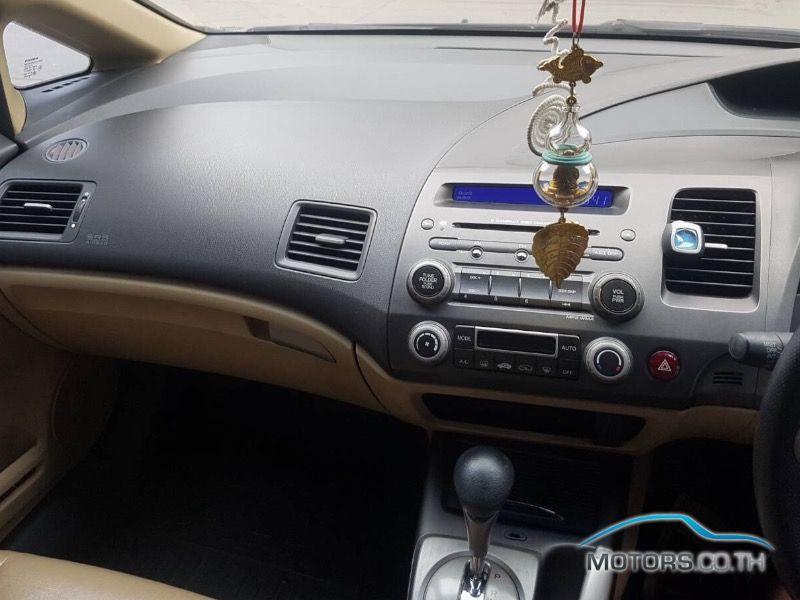 รถใหม่, รถมือสอง HONDA CIVIC (2007)