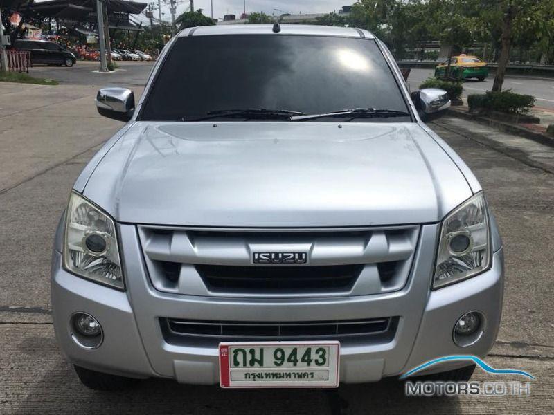 รถใหม่, รถมือสอง ISUZU D-MAX (2009)