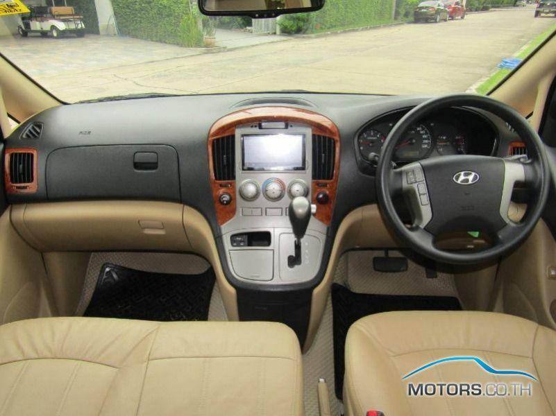 รถใหม่, รถมือสอง HYUNDAI H-1 (2015)