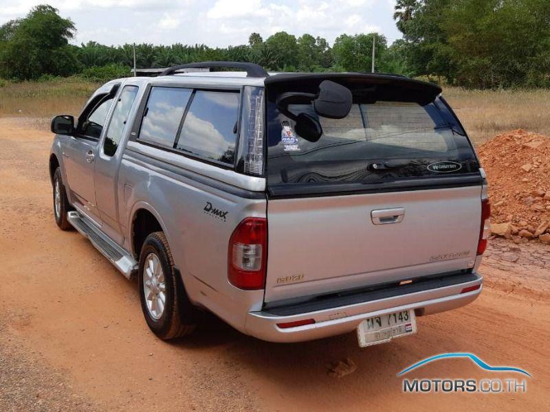 รถใหม่, รถมือสอง ISUZU D-MAX (2005)