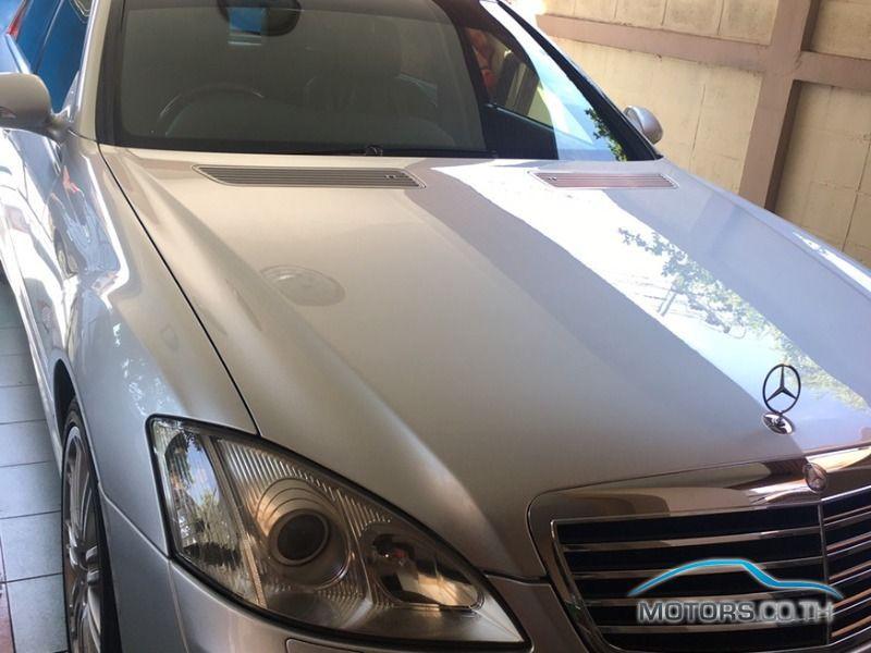 รถใหม่, รถมือสอง MERCEDES-BENZ S300 (2008)