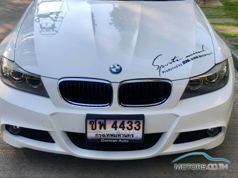 Secondhand BMW 318I (2012)