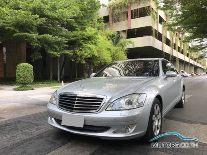 New, Used & Secondhand Cars MERCEDES-BENZ S300 (2008)