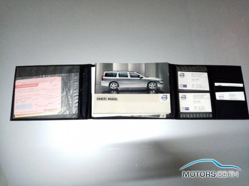 รถใหม่, รถมือสอง VOLVO V70 (2008)