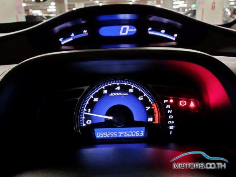 New, Used & Secondhand Cars HONDA CIVIC (2012)