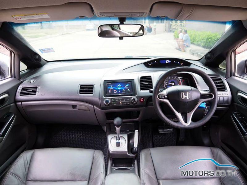 New, Used & Secondhand Cars HONDA CIVIC (2010)