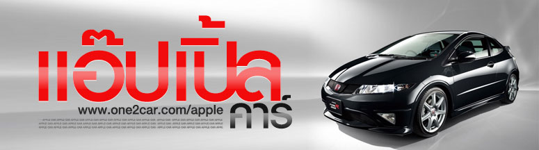 F1 SPEED CAR รามอินทรา62