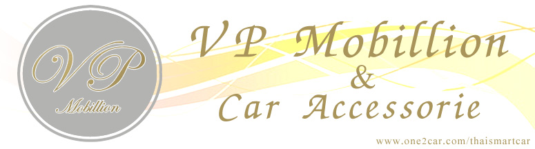 VP Mobillion & Car Accessorie
