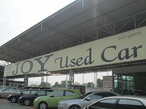 1 JOY USED CAR