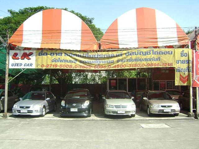 LK. USED CAR