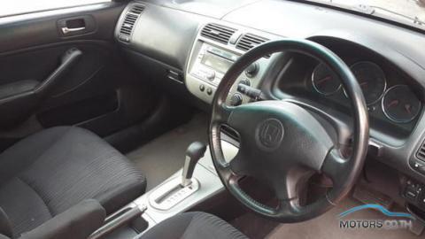 New, Used & Secondhand Cars HONDA CIVIC (2005)